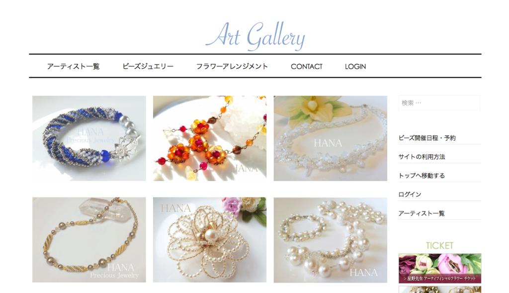 art-gallery様
