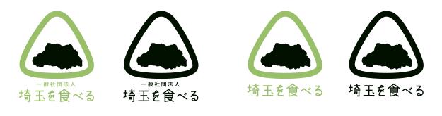 一般社団法人 埼玉を食べる様 ロゴ