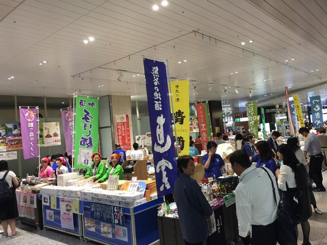 埼玉の物産展